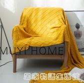北歐復古菱格毛線毯子純色針織毯床尾毯床搭沙發毯搭巾床尾巾蓋毯 雙十二全館免運