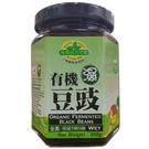味榮~有機濕豆鼓200公克/罐