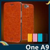 HTC One A9 新睿系列保護套 莫凡 皮紋側翻皮套 超薄簡約 支架 手機套 手機殼