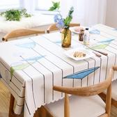 桌布 桌布防水防油防燙免洗餐桌布ins棉麻布藝風格小清新歐式pvc茶幾布【快速出貨八五鉅惠】