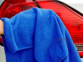 約翰家庭百貨》【CA070】超細纖維汽車擦車巾洗車毛巾超強吸水力顏色隨機出貨