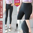 【五折價$650】糖罐子車線造型縮腰素面壓力褲→黑 預購【DD2400】(XL.2L號下標區)