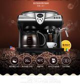 咖啡機 Donlim/東菱 DL-KF7001咖啡機家用全半自動美意式商用蒸汽打奶泡  DF 免運