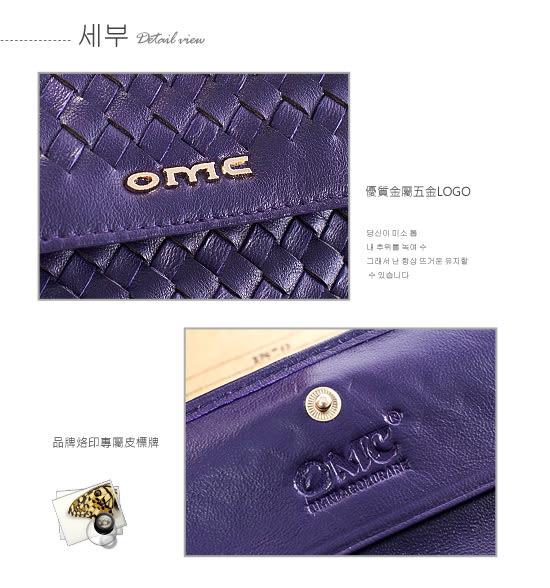 OMC - 專櫃立體編織真皮多層手拿式長夾-羅蘭紫