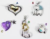 【卡漫城】 項鍊 墜飾 五款選一 ~ 水鑽 吊飾 掛飾 時尚單品 愛心 大象 魚 星星 合金 墜飾頭 鍍金