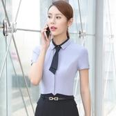短袖襯衫-修身帥氣領帶率性端莊OL女上衣2色73mq39【巴黎精品】