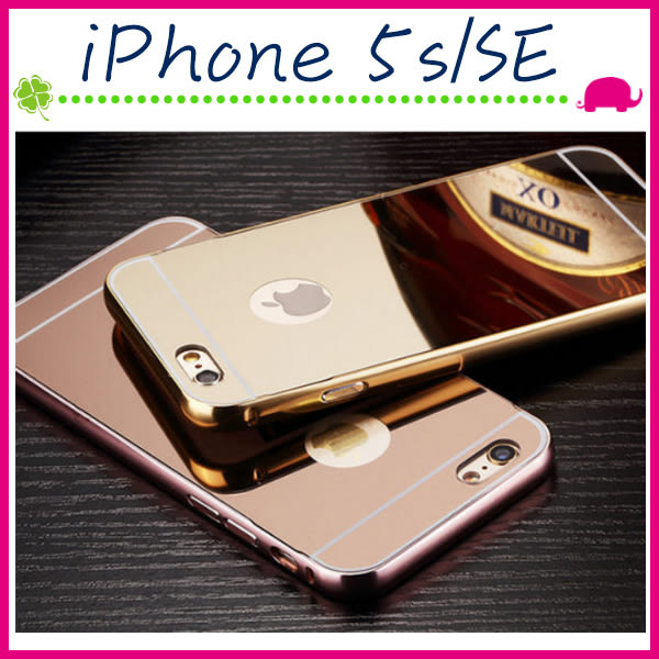 Apple iPhone5/5s/SE 鏡面PC背蓋+金屬邊框 電鍍手機殼 壓克力保護殼 推拉式手機套 硬殼保護套