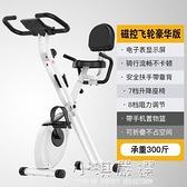 家用動感單車迷你女腳踏車磁控式室內小型折疊健身車運動器材CY『小淇嚴選』