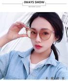 透明藍色眼鏡戀愛先生太陽鏡