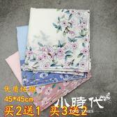 (櫻花)女士純棉手帕全棉擦汗手絹櫻花伴手禮生日禮物