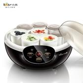 SNJ-A10K5優酪乳機家用全自動小型發酵機自製納豆機分杯 〖korea時尚記〗