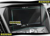 莫名其妙倉庫【CG075 SYNC3 八吋玻璃貼】9H高硬度貼導航膜 Focus MK3.5