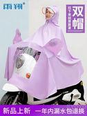 電瓶車雨衣 電動自行車雨衣單雙人加大加厚男女摩托車雨披電瓶車成人騎行防水 京都3C