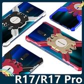 OPPO R17/R17 Pro 英雄系列金屬框 正義/復仇者聯盟 旋鈕款 高散熱 支架 保護套 手機套 手機殼 歐珀
