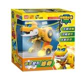 《 幫幫龍 》迷你變形系列 - 洛奇╭★ JOYBUS玩具百貨