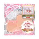 《日本製》粉撲海綿 Chasty 閃耀肌粉底液專用長方型N 2入  ◇iKIREI