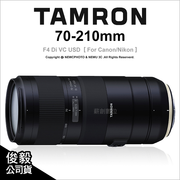 TAMRON 70-210mm F4 A034 望遠變焦 鏡頭 for Nikon/Canon 公司貨★24期0利率★薪創數位