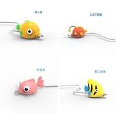 嘟嘟魚可愛卡通防折斷iPhone數據線保護套動物咬充電線咬線器 向日葵