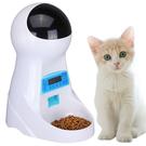 【預購】自動寵物餵食器小型犬、貓用