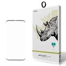 TOTU iPhone11/11Pro/11ProMax無邊鑽石膜濾藍光鋼化膜保護貼 犀牛家族