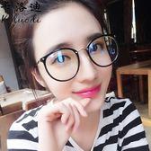 男女防輻射眼鏡潮平面平光防藍光電腦護目鏡無度數護眼平光鏡 卡布其诺