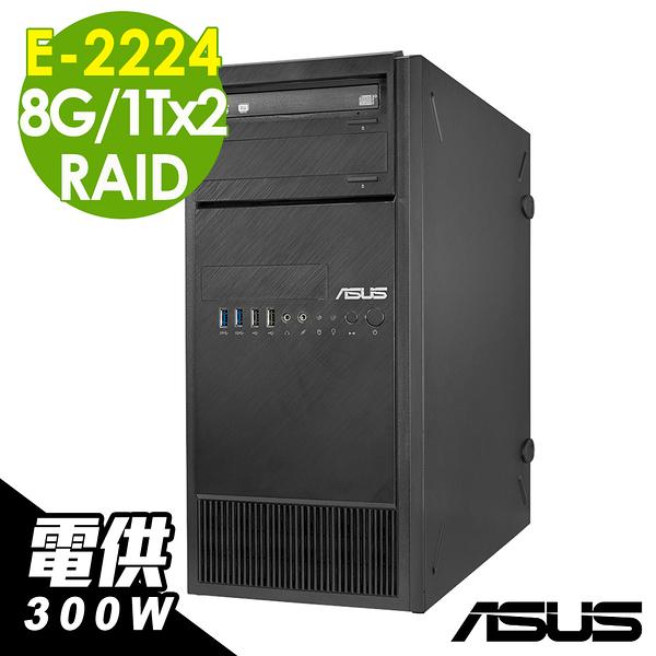 【現貨】 ASUS TS100-E10 商用伺服器 E-2224/8GB/1Tx2/300W/RAID