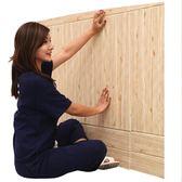 【雙11】3d立體墻貼木紋背景墻裝飾貼紙臥室溫馨家用防撞壁紙軟包墻紙自粘免300