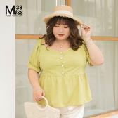 Miss38-(現貨)【A05833】大尺碼短袖上衣 甜美黃色 顯瘦方領一字領襯衫 高收腰 顯瘦遮肚-中大尺碼