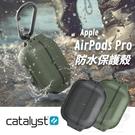 美國 CATALYST Apple AirPods Pro 耐衝擊防水硬式保護殼 公司貨