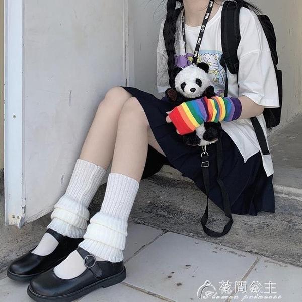 襪套日繫毛線堆堆襪套女秋冬學生韓版針織中筒襪jk護腿套襪子 快速出貨