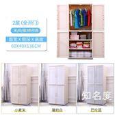 收納櫃 兒童衣櫃收納櫃多層雙開門抽屜式塑料儲物櫃嬰兒整理櫃寶寶小衣櫥T 3色