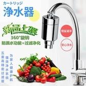 自來水過濾器水龍頭防濺嘴水龍頭凈化器廚房防濺水龍頭過濾氣泡嘴