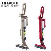 日立HITACHI  直立手持式吸塵器(紅/金) PVSJ500T(免運費)