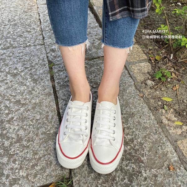 【富發牌】日常綁帶帆布休閒穆勒鞋-黑/白/藍/綠 1BM13
