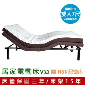 GXG 居家電動床  (雙人7尺) 高彈性床墊款 FB 504雙人7尺