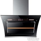 雙電機自動清洗抽油煙機壁掛式抽煙機家用側吸式廚房吸油煙機 220vNMS名購居家