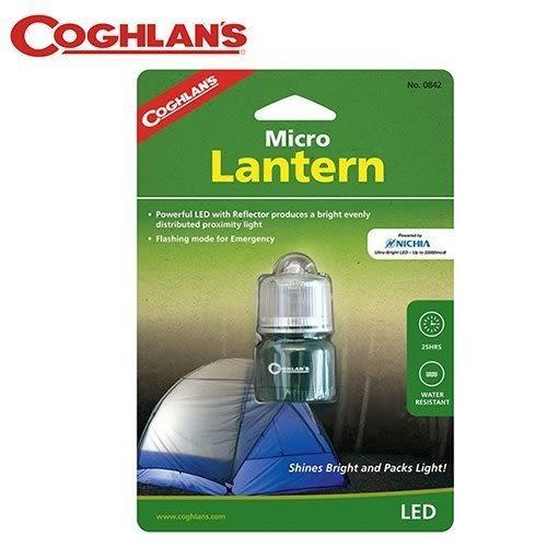 丹大戶外【Coghlans】加拿大 LED MICRO LANTERN 鑰匙燈 0842