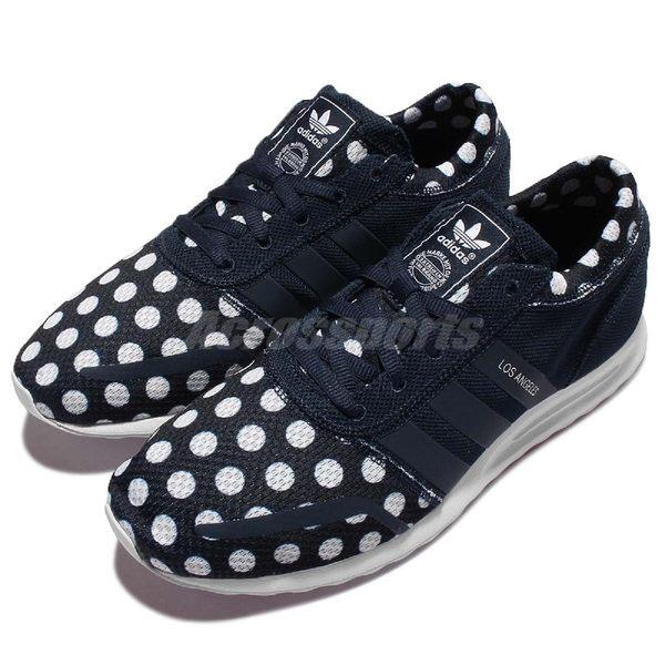 【四折特賣】adidas 休閒鞋 Los Angeles 深藍 白 點點 運動鞋 基本款 男鞋 女鞋【PUMP306】 AQ4544