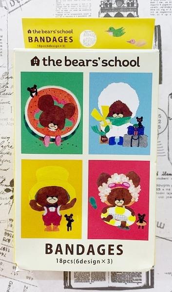 【震撼精品百貨】上學熊The bears school~日本可愛圖案OK蹦(盒裝/18枚)黃#25507