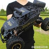 合金版超大遙控越野車四驅充電高速攀爬大腳賽車玩具汽車模型  中秋節全館免運