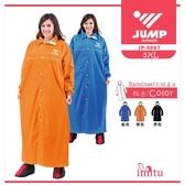 imitu 【JUMP】優雅內裡前開素色連身一件式風雨衣(三色_5XL)加大尺寸 180cm以上