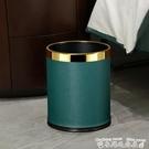 垃圾桶垃圾桶家用大號客廳廚房臥室創意高檔北歐ins網紅現代簡約輕奢風 衣間迷你屋