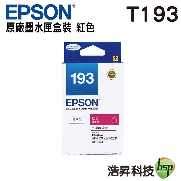 EPSON T193350 (T193)  紅色 原廠盒裝墨水匣 WF-2521/WF-2631/WF-2651/WF-2531