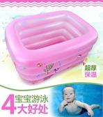 寶寶游泳池折疊家用新生嬰兒加厚充氣幼兒童游泳桶大號室內洗澡桶潮流前線