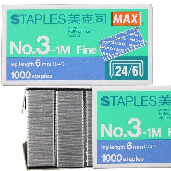 MAX 美克司 NO.3-1M 3號釘書針/一小盒1000pcs入(定20) 3號訂書針