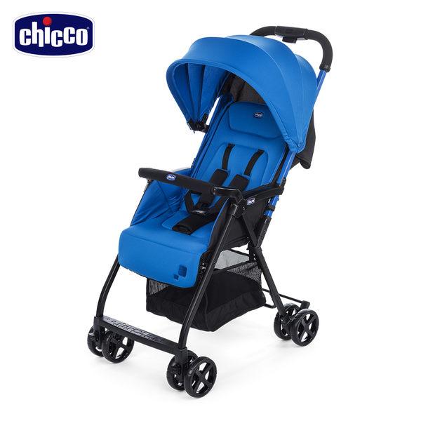 【好禮買就送】chicco-OHlalà都會輕旅手推車-星空藍