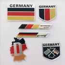 德國側標貼 金屬貼 貼紙 車身貼 AUDI BMW BENZ VW PORSCHE 沂軒精品