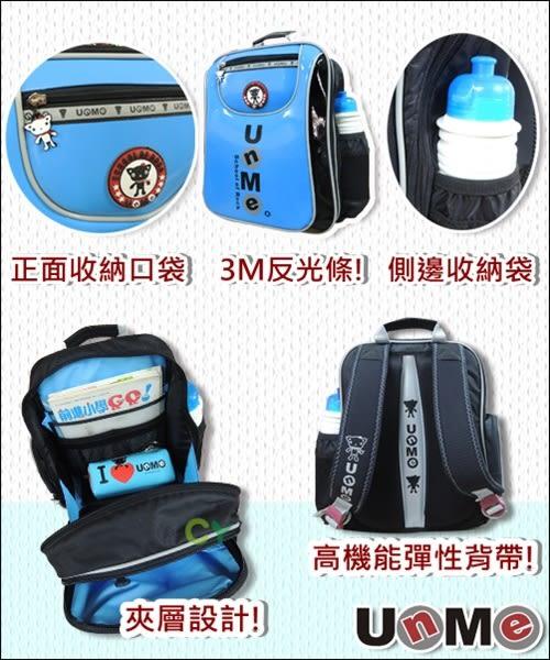 【UnMe】微笑風雙層後背書包 藍色 3234-BU (OS小舖)