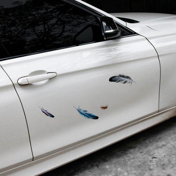 汽車裝飾車身貼個性可愛貓眼蝴蝶羽毛車貼紙3D立體創意防水劃痕貼【快速出貨八五折下殺】