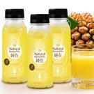 【純在】冷壓鳳梨汁(235ml/15入)
